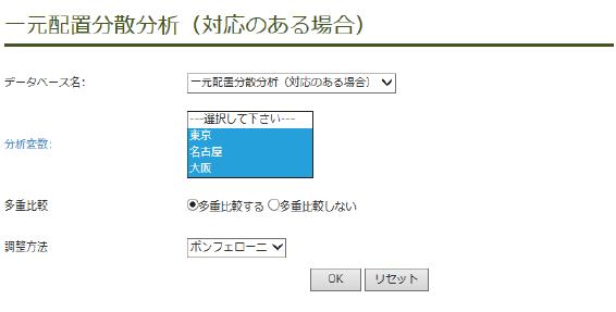 No.7_一元配置(対応あり)_入力画面 0803